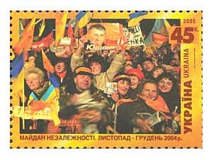 Украина. Инаугурация Президента Украины. Марка
