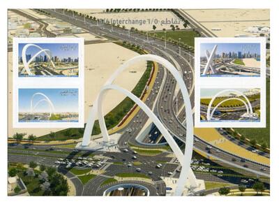 Катар. Транспортная развязка в Дохе. Почтовый блок из 4 самоклеящихся марок