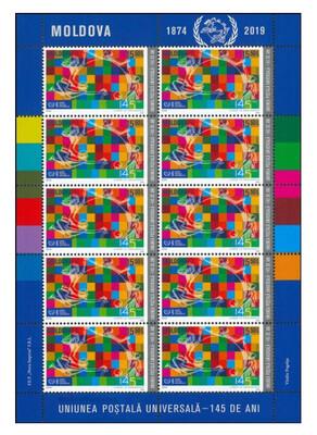 Молдавия. 145 лет Всемирному почтовому союзу. Совместный выпуск стран - членов ВПС. Марка