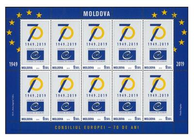 Молдавия. 70 лет Совету Европы. Лист из 10 марок