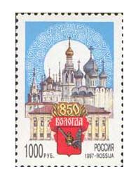 РФ. 850 лет Вологде. Марка