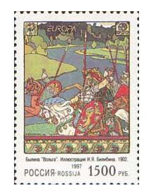 РФ. EUROPA. Истории и легенды. Былина