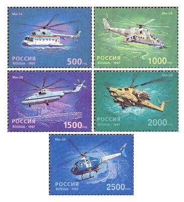 РФ. Вертолёты КБ