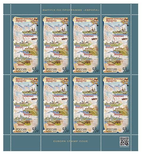 РФ. EUROPA. Древние почтовые маршруты. Лист из 8 марок
