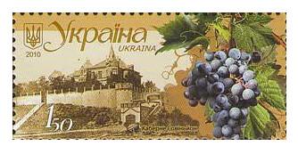 Украина. Виноделие. Каберне Совиньон. Марка