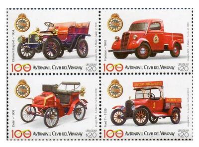 Уругвай. 100 лет автомобильному клубу