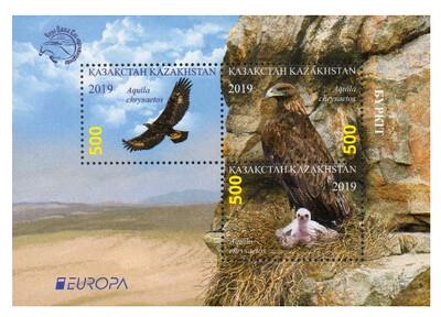 Казахстан. EUROPA. Национальные птицы. Беркут. Почтовый блок из 3 марок