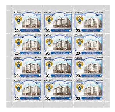 РФ. Счётная палата Российской Федерации. Лист из 12 марок