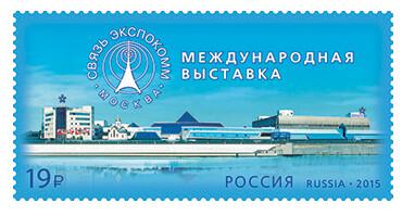 РФ. Международная выставка