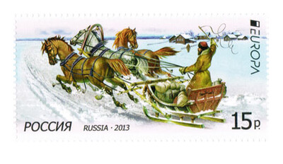 РФ. EUROPA. Почтовые транспортные средства. Почтовая тройка лошадей. Марка