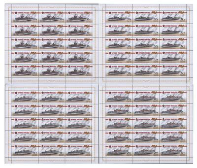 РФ. Оружие Победы. Боевые корабли. Серия из 4 листов по 15 марок