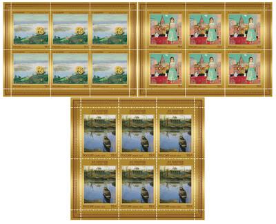 РФ. Современное искусство России. Серия из 3 листов по 6 марок
