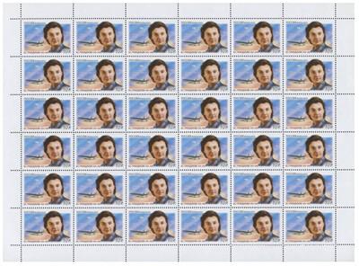 РФ. 100 лет со дня рождения В.С. Гризодубовой (1910-1993), лётчицы. Лист из 36 марок