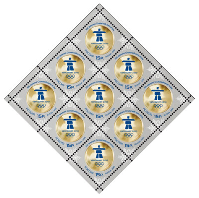 РФ. XXI зимние Олимпийские игры в Ванкувере. Лист из 9 марок