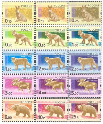 РФ. Пятый выпуск стандартных почтовых марок по теме фауна с изменённой иридесцентной полосой. Серия из 15 марок