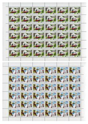 РФ. Регионы. Брянская область, Еврейская Автономная область. Серия из 2 листов по 36 марок