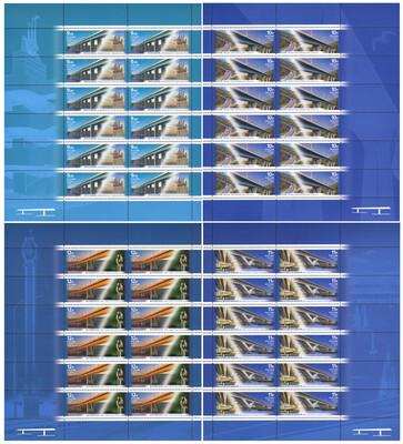 РФ. Архитектурные сооружения. Балочные мосты. Серия из 4 листов по 12 марок