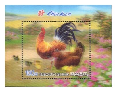 КНДР. Год Петуха. Фауна. Курица и петух. Блок с объёмным (трёхмерным) изображением