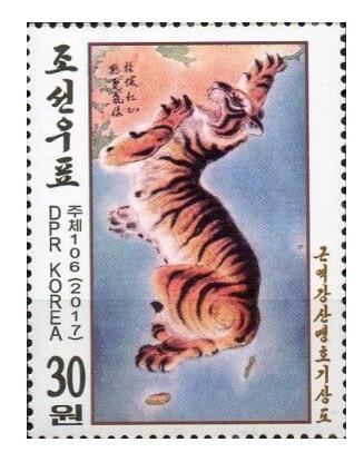 КНДР. Карта страны Розы Шарона в образе корейского тигра. Марка