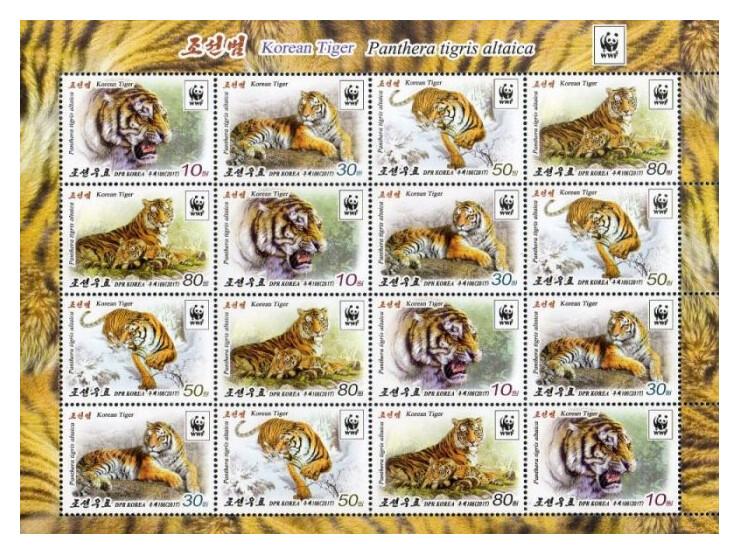 КНДР. Фауна. WWF. Корейский тигр (Panthera tigris altaica). Лист из 4 сцепок по 4 марки