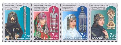 РФ. Декоративно-прикладное искусство Республики Дагестан. Сцепка из 4 марок
