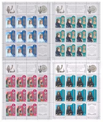 РФ. Декоративно-прикладное искусство Республики Дагестан. Серия из 4 листов по 11 марок и купону