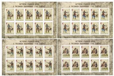 ПМР. История Приднестровья. Серия из 4 листов по 10 самоклеящихся почтовых марок