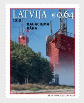 Латвия. Рагациемсский маяк. Марка