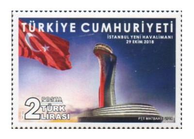 Турция. Новый аэропорт Стамбула. Марка