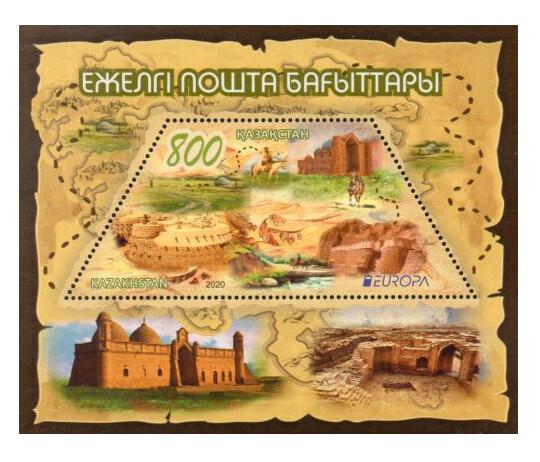 Казахстан. EUROPA. Древние почтовые маршруты. Почтовый блок