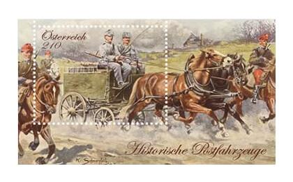 Австрия. История почтового транспорта. Военная фельдпочта. Почтовый блок
