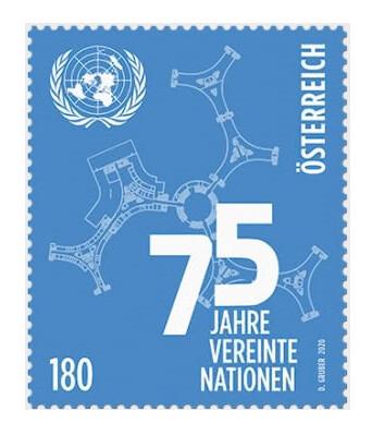 Австрия. 75 лет Организации Объединённых Наций (ООН). Совместный выпуск. Марка