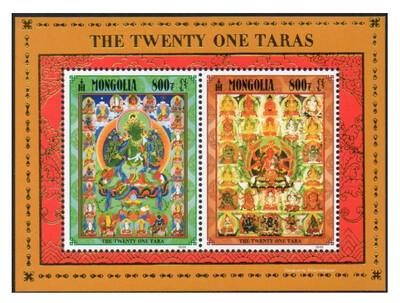 Монголия. Буддизм. Иконографические изображения бодхисаттвы Тары. Почтовый блок из 2 марок
