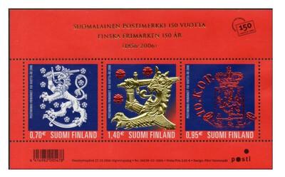 Финляндия. 150летие первой почтовой марке Финлияндии. Почтовый блок из 3 марок с тиснением фольгой