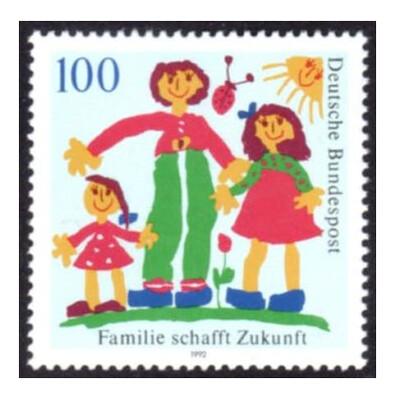 Германия. Семья будущего (детский рисунок). Марка