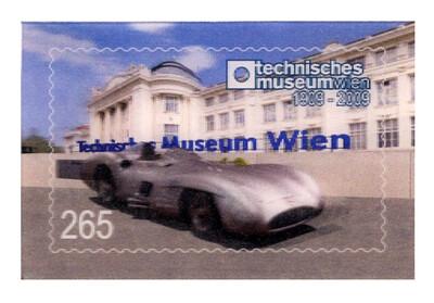 Австрия. 100 лет Венскому техническому музею. Почтовый блок с эффектом 3D