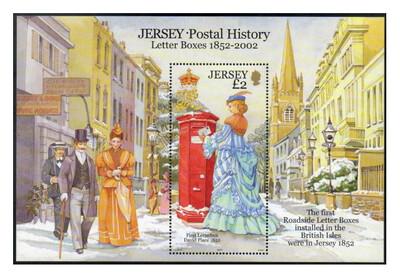 Джерси. История почты. Почтовый ящик 1852 года. Почтовый блок
