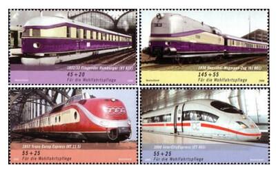 Германия. Железнодорожный транспорт разных эпох. Серия из 4 марок