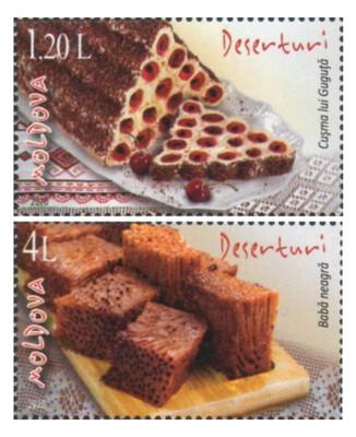 Молдавия. Традиционная кухня. Десерты. Серия из 2 марок