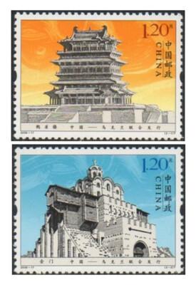 КНР. Архитектура. Совместный выпуск с Украиной. Серия из 2 марок