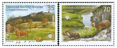 Сербия. Охрана природы в Европе. Серия из 2 марок