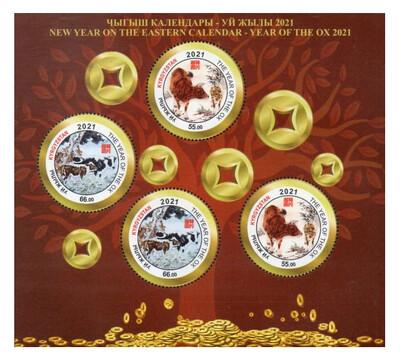 Киргизия. Новый год по восточному календарю - Год быка. Почтовый блок из 2 серий по 2 марки