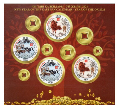 Киргизия. Новый год по восточному календарю - Год быка. Почтовый блок из 2 серий по 2 беззубцовые марки