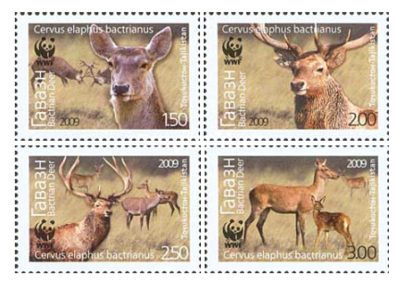 Таджикистан. WWF. Бухарский олень. Серия из 4 марок