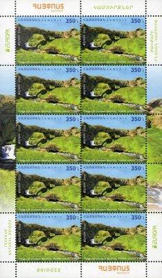 Армения. EUROPA. Мосты. Лист из 10 марок