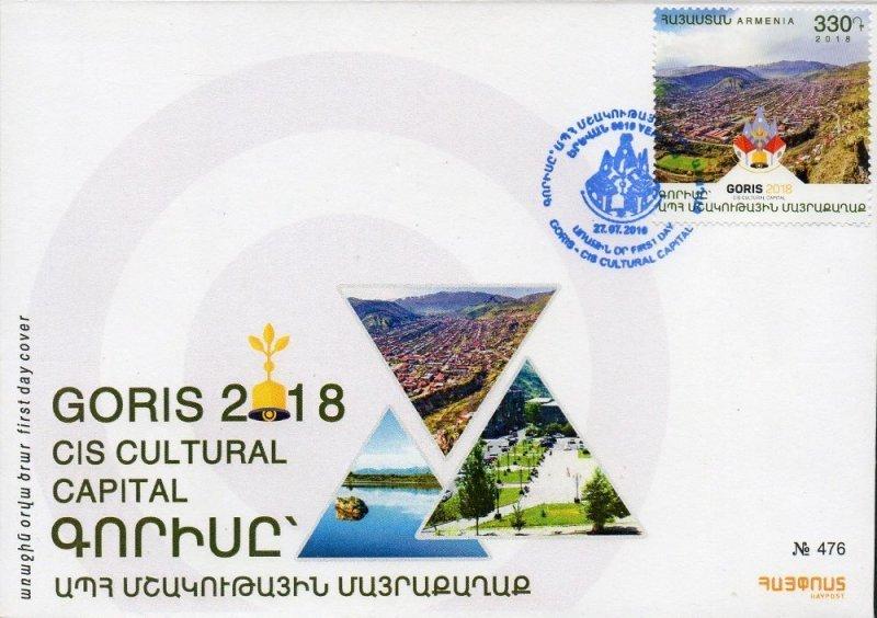 Армения. Горис - культурная столица СНГ в 2018 году. КПД