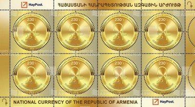 Армения. 25-летие национальной валюты Республики Армения. Лист из 8 марок