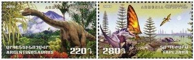 Армения. Флора и фауна древнего мира. Серия из 2 марок