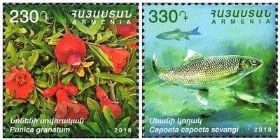 Армения. Флора и фауна Армении: гранат обыкновенный и севанская храмуля. Серия из 2 марок