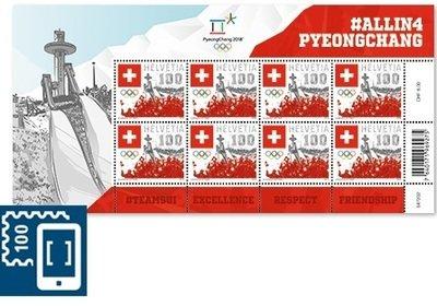 Швейцария. XXIII Олимпийские зимние игры 2018 года в Пхёнчхане. Лист из 8 марок
